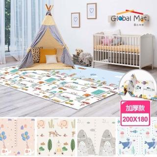 【Global