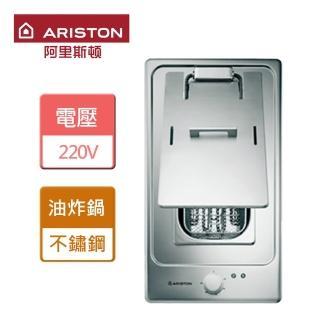 【ARISTON阿里斯頓】油炸鍋-無安裝服務(DKF)