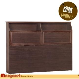 【Margaret】多納床頭箱-雙人5尺(胡桃/白橡)
