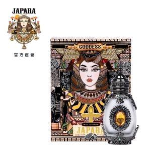 【JAPARA】GODDESS JAPARA 女神JAPARA 12ML(埃及費洛費香水 原廠公司貨)