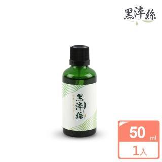 【日本黑淬絲】植萃賦活養髮液(補充瓶50ml)