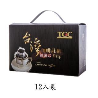 【TGC大尖山】台灣咖啡莊園滴濾式掛耳咖啡(9g*12入/盒)