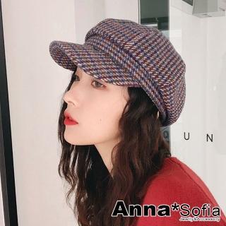 【AnnaSofia】報童帽鴨舌帽貝蕾帽-古著彩格毛呢(藍紫系)