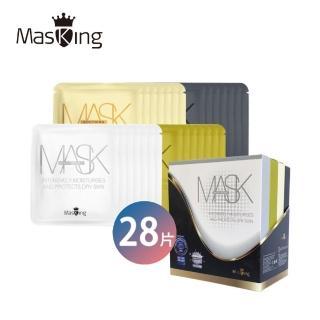 【Masking 膜靚】#1肌優人氣面膜組 保濕/淨顏/舒敏/美白 28片/盒(送150分鐘頂級貴婦SPA卷乙張)