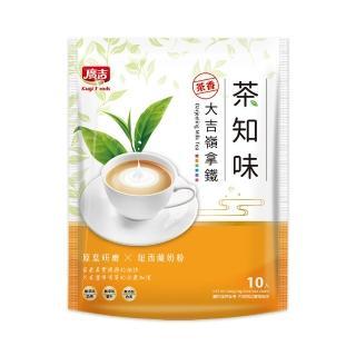 【廣吉】茶知味-大吉嶺拿鐵(24g*10入)
