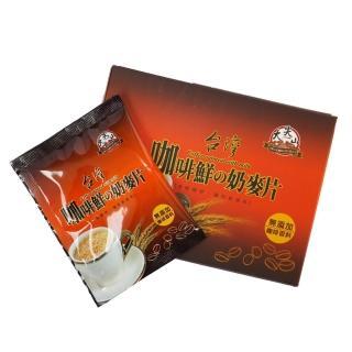 【TGC大尖山】台灣古坑咖啡鮮奶麥片(30公克*10包)