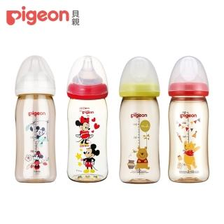 【Pigeon 貝親】寬口母乳實感PPSU奶瓶240ml/經典迪士尼(4款)