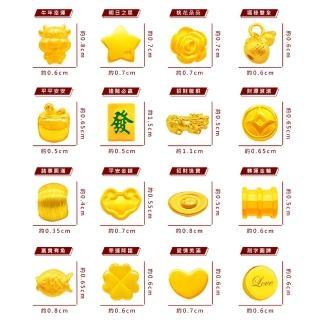 【A+】幸運心語 999千足黃金墜金絲繩手鍊-送客製化刻字-0.05錢±2厘(15選1)