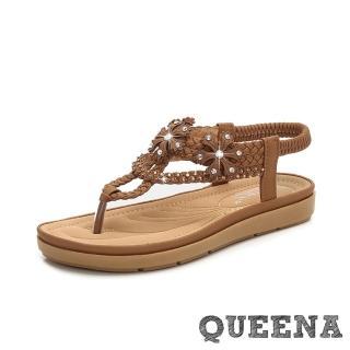 【QUEENA】波希米亞民族風麻花繩編美鑽花朵舒適T字羅馬厚底涼鞋(棕)