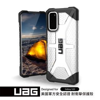 【UAG】Galaxy S20 耐衝擊保護殼-透明(UAG)