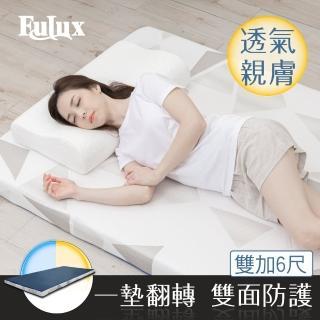 【Fuddo 福朵】日本防蚊透氣三角床墊8cm(雙加6尺)