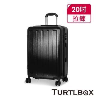 【TURTLBOX 特托堡斯】20吋 行李箱 登機箱 霧面 雙排輪 85T 現代印象(多色任選)