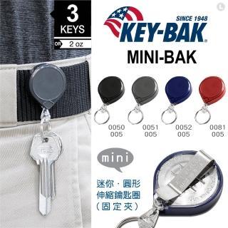 【WCC】KEY BAK MINI-BAK 36英吋圓形伸縮鑰匙圈_固定背夾(單組銷售)