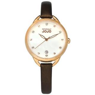 【NATURALLY JOJO】花樣潮流 珍珠母貝 晶鑽 真皮手錶 銀白x玫瑰金框x咖啡 33mm(JO96961-80R)