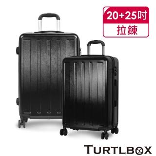 【TURTLBOX 特托堡斯】20吋+25吋 行李箱 雙層防盜拉鍊 85T 加大版型(組合商品 限同一色)