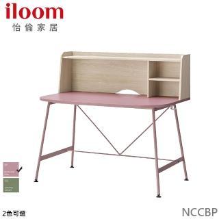 【iloom 怡倫家居】Dana 1000型收納工作桌(書桌 工作桌 2色可選)