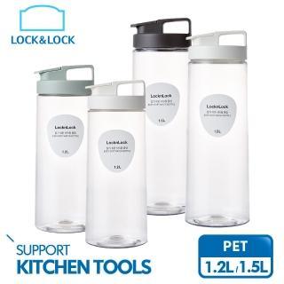 【LOCK & LOCK 樂扣樂扣】輕鬆手提PET冷水壺1.2L+1.5L(雙入組)