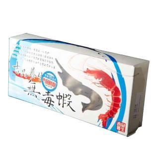 【吉品養生】任選-無毒蝦系列_無毒蝦(600g)