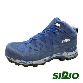 【SIRIO】PF156-DE Gore-Tex中筒登山健行鞋(男款 單寧藍)