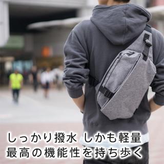 【Qminica】防潑水迷你斜背包 NO.QM015(女側背包 男斜背包)