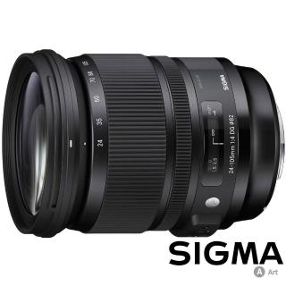 【Sigma】24-105mm F4 DG OS HSM Art(公司貨)