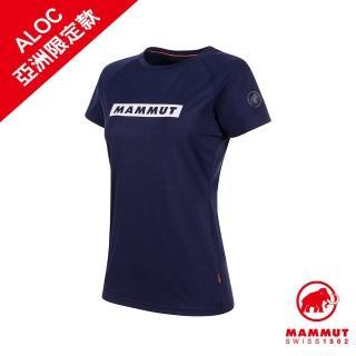【Mammut 長毛象】QD Logo Print T-Shirt AF Women 輕便短袖上衣 藏青 女款 #1017-02020