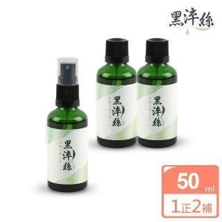 【日本黑淬絲】植萃賦活養髮液-重啟組(正瓶X1+補充瓶X2)