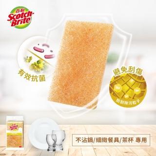 【3M】百利細緻餐具/茶杯專用菜瓜布6片裝 (小黃)-4入組共24片