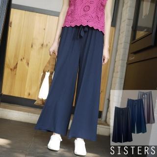 【SISTERS】超好搭的百摺綁帶闊腿寬褲(共三色)