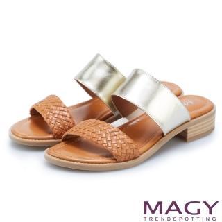 【MAGY】樂活渡假 二字牛皮編織拼接羊皮拖鞋(棕色)
