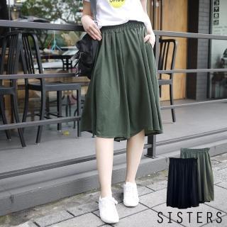 【SISTERS】輕盈好搭五分寬褲褲裙(共二色)