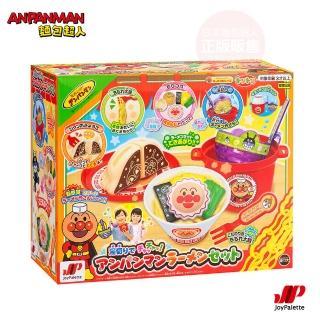 【ANPANMAN 麵包超人】現點現做!麵包超人拉麵套餐