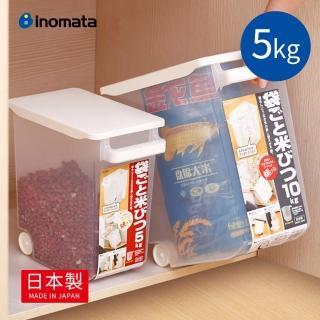 【日本INOMATA】櫥櫃拖拉式透明儲米箱附-5kg-160ml量杯(儲納 收納 整理 廚房 冰箱)