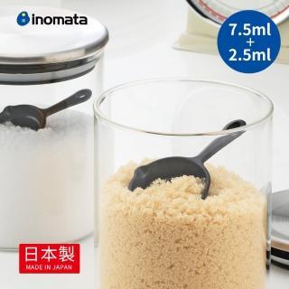 【日本INOMATA】鑄鐵鍋造型醬料/調味料量匙-7.5ml+2.5ml-2入套組(烹飪 烘焙 調味 香料)