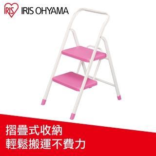 【IRIS】安全二階摺疊梯 OSU-2(折疊梯/ 摺疊梯/ 安全梯/ 扶手梯/ 工作梯/ 踏板梯)