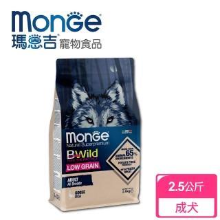 【Monge瑪恩吉】真野低穀 成犬配方(鵝肉 2.5kg)