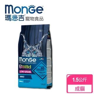 【Monge瑪恩吉】真野低穀  成貓配方(鯷魚 1.5kg)