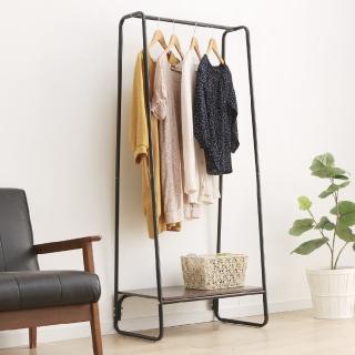 【IRIS】木質風格落地A型掛衣架 PI-B1(簡約時尚掛衣架/吊衣架/收納)