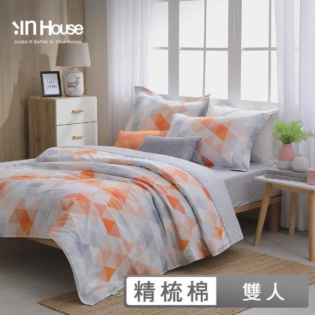 【IN-HOUSE】防蚊防蹣精梳棉涼被床包組-柑橙稜鏡(雙人)/