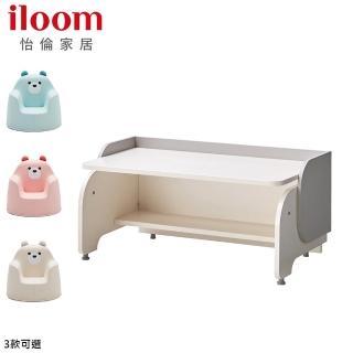 【iloom 怡倫家居】Eddi Kids 兒童800型小象桌+ACO童話寶拉熊小沙發(3色可選)