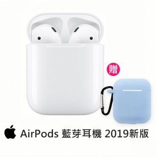 獨家保護套+掛繩組【Apple】2019款AirPods藍牙耳機