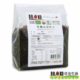 【DR.OKO 德逸】有機冰湖野米(300gx2入)