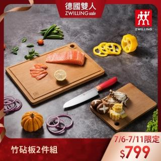 【ZWILLING