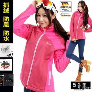 【戶外趣】女款立領禦寒斜肩曲線全防水抗風軟殼刷毛外套(HJL002 紫紅)