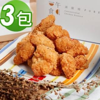 【一午一食】霸王雞米花3包入(600g/包x3)