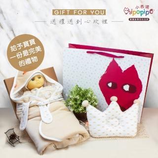 【hipopipo 小西波】有機棉皇冠小狐雙面厚包毯/包巾+皇冠睡枕禮盒(附綁帶)(寶寶彌月禮盒首選)