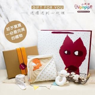 【hipopipo 小西波】有機棉皇冠小狐雙面厚包毯/包巾+圈圈羊禮盒(附綁帶)(寶寶彌月禮盒首選)