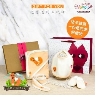【hipopipo 小西波】有機棉小狐三角包巾禮盒 A款(內含小手套+口水兜)