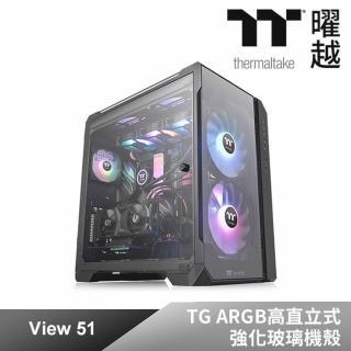【Thermaltake 曜越】View 51 TG ARGB 高直立式強化玻璃機殼(CA-1Q6-00M1WN-00)