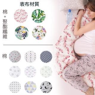 【波蘭 Ceba Baby】U型多功能孕婦枕-12款可選